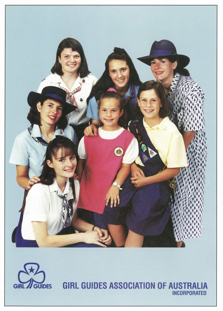 all-uniform-chart-1992-front-cover